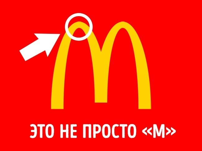 12 интересных вещей о знаменитых логотипах
