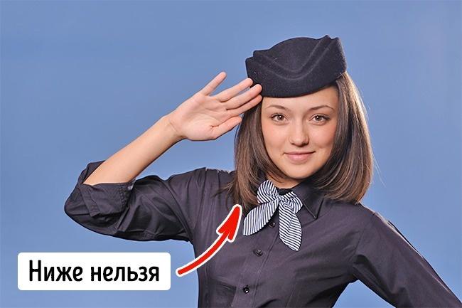 Доказательства того, что в стюардессы берут только избранных