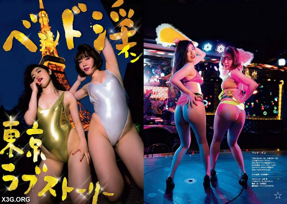 Сексуальные азиатки в купальниках и нижнем белье