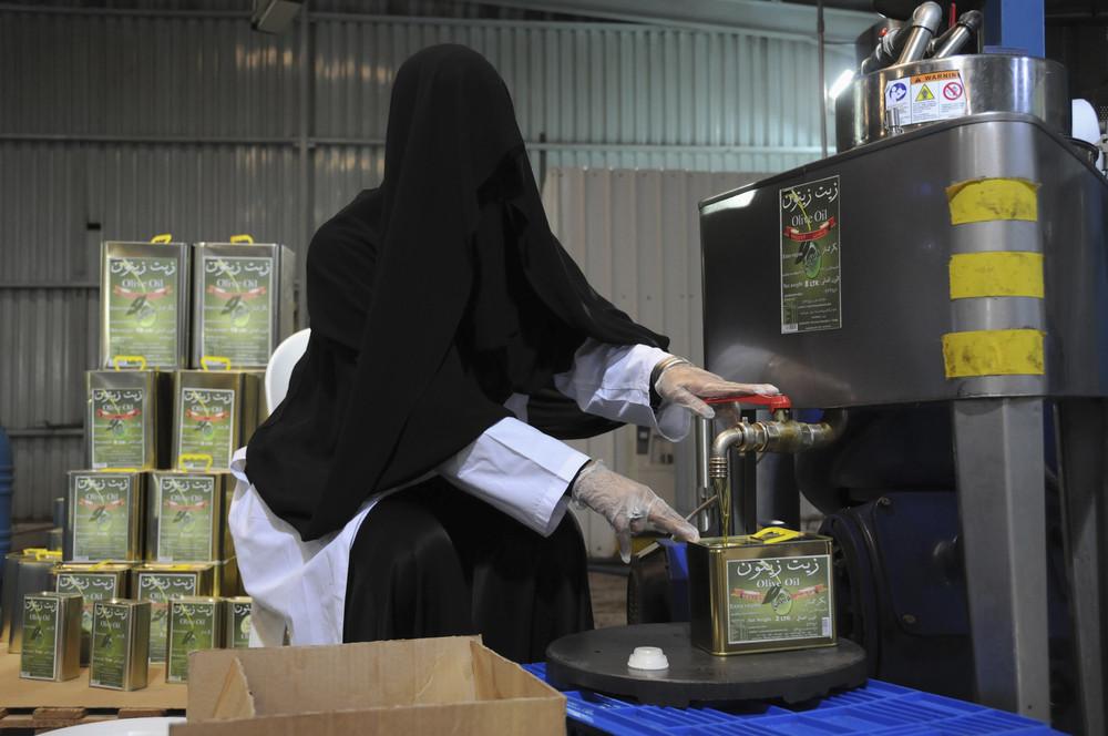 Одежда женщин в Саудовской Аравии