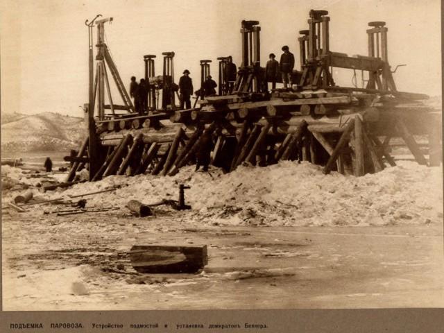 Процесс поднятия паровоза со дна реки Зея, 1911 год