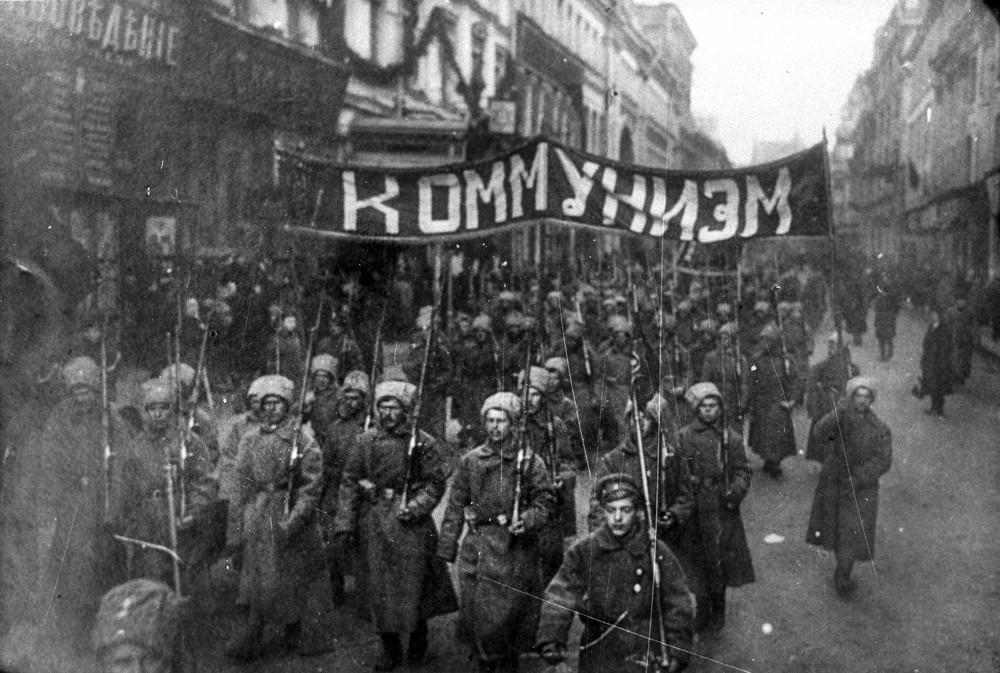 Россия 1917 на архивных снимках