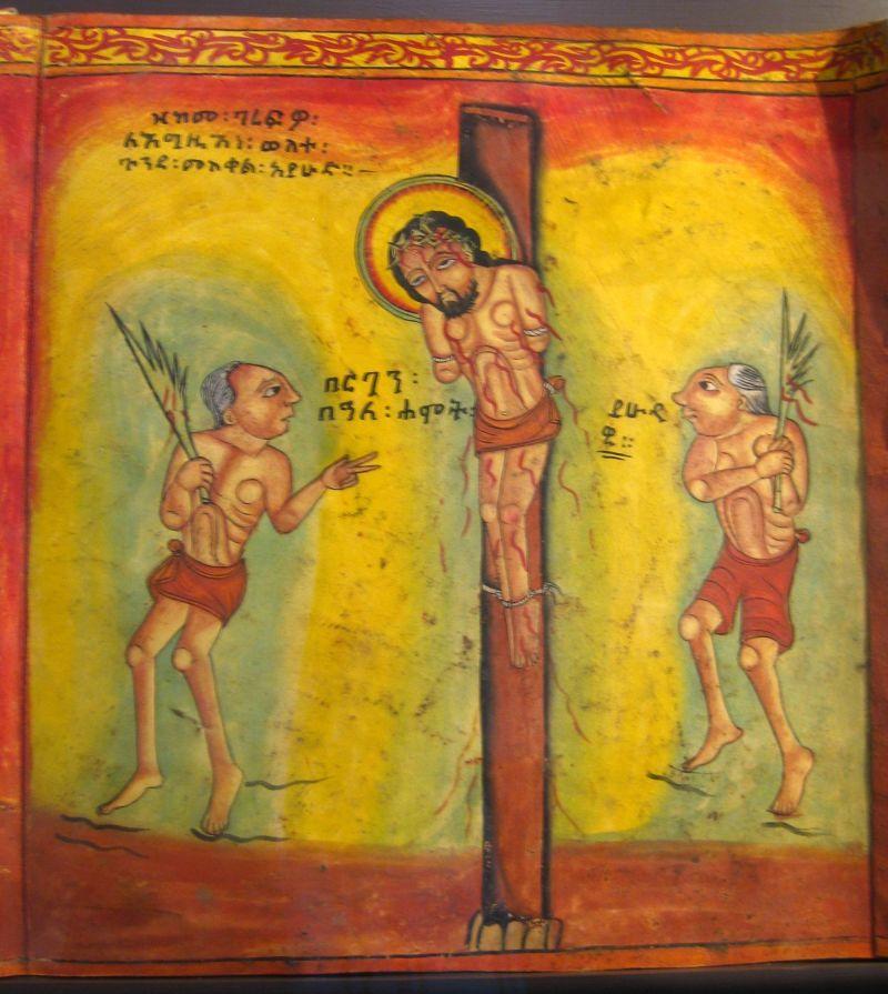 Необычные иконы и иллюстрации с черным Иисусом