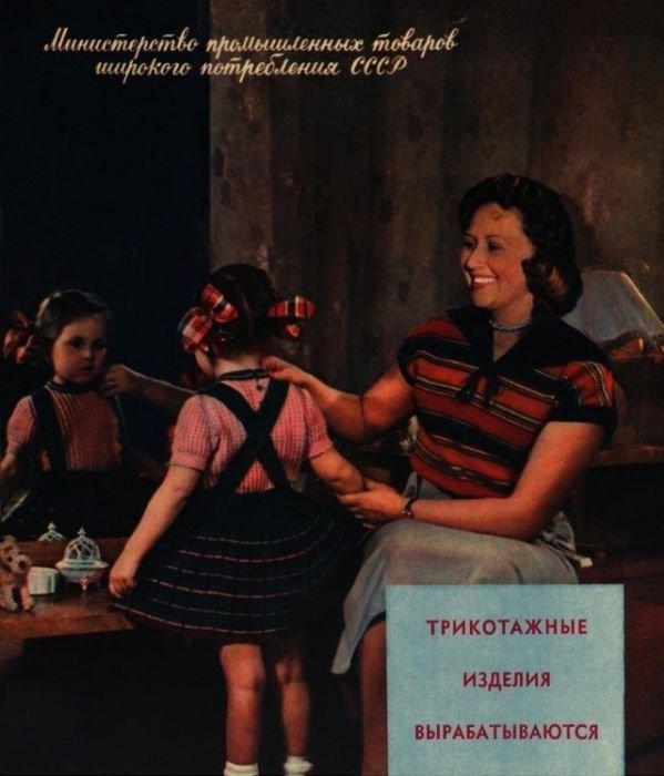 Советские девушки на страницах старых журналов
