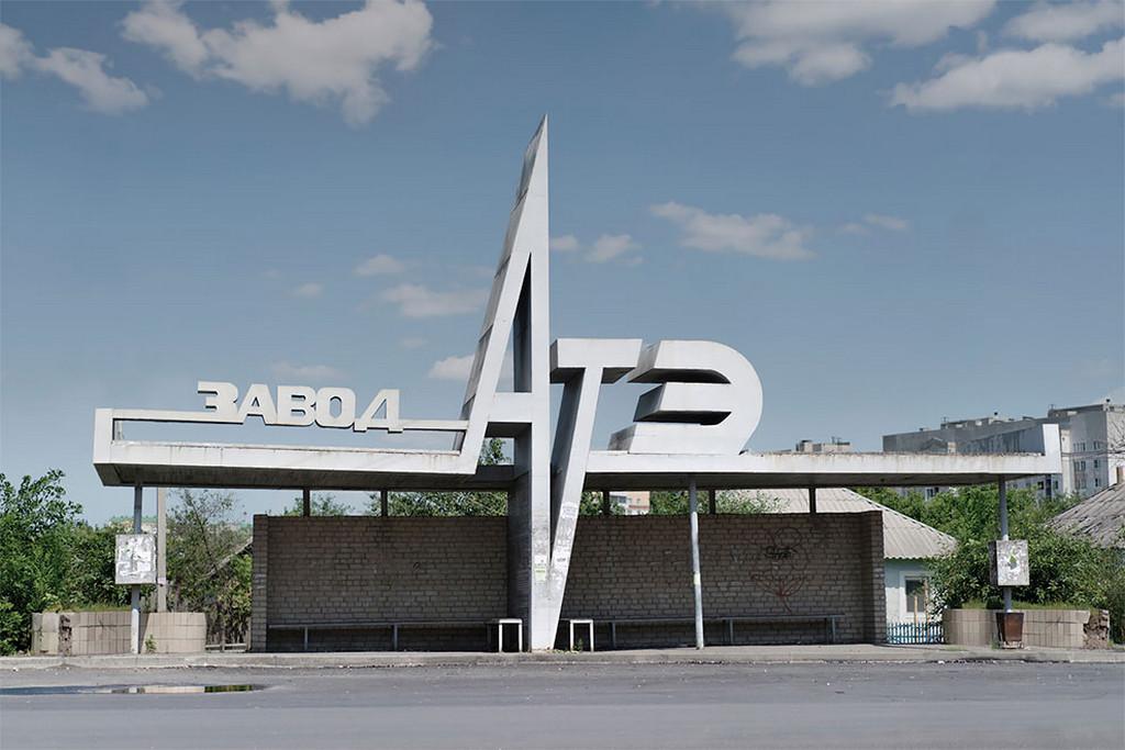 Советские автобусные остановки в объективе канадского фотографа