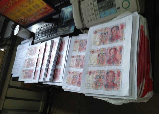 Китайская супружеская пара три месяца собирала денежный пазл