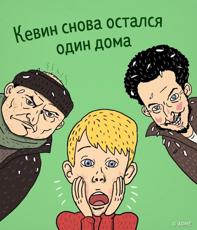 Комиксы о том, что повторяется в Новый год