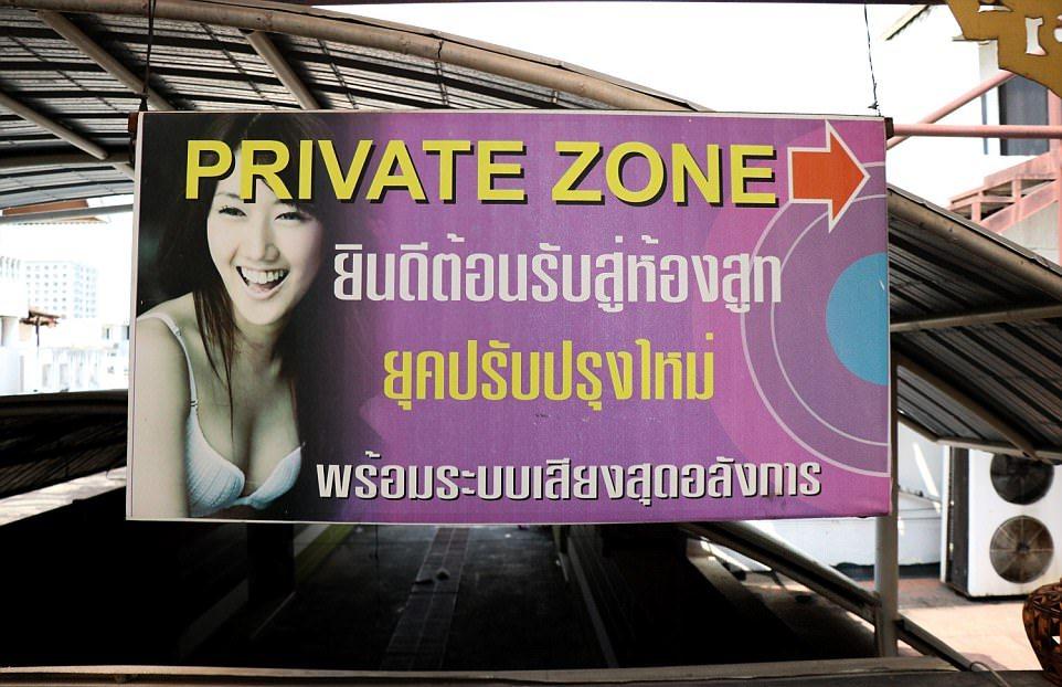 Заброшенный бордель в Бангкоке