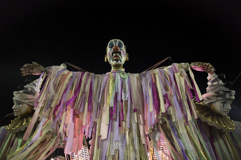 Карнавалы и парады 2018 года