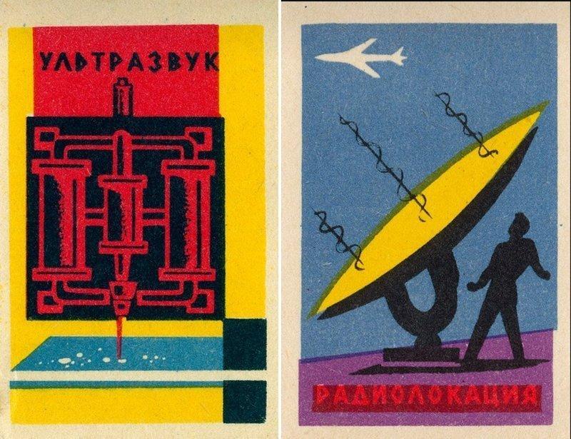 Спичечные коробки СССР с космической символикой