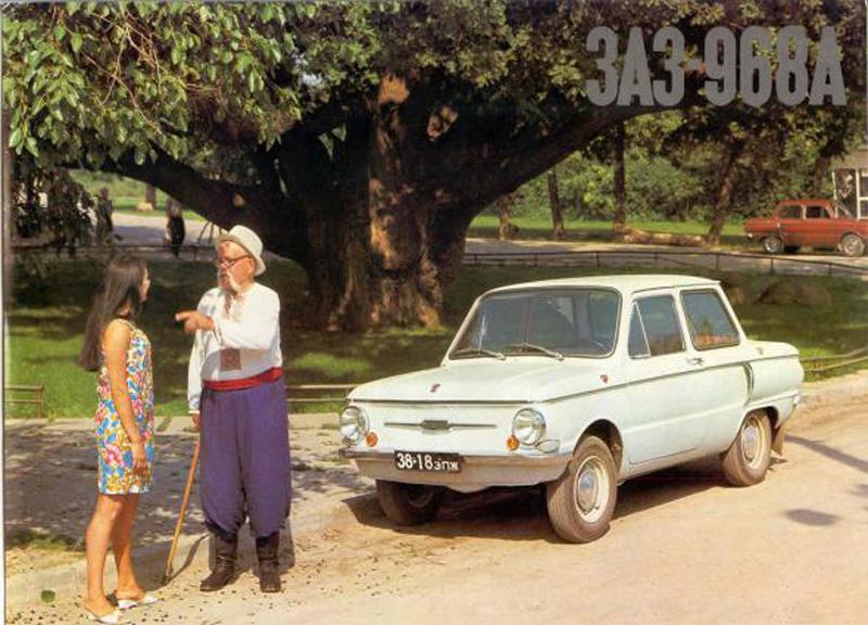 Автомобильная реклама в СССР 70-х