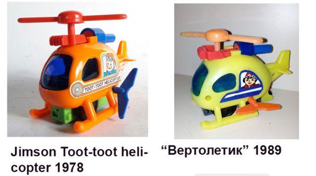 Популярные советские игрушки, оказавшиеся копией зарубежных