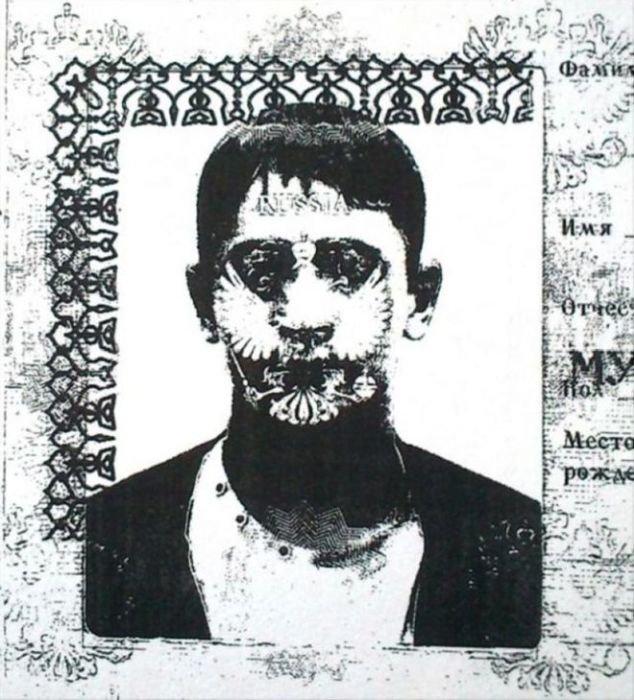 Жуткие лица в ксерокопиях паспортов