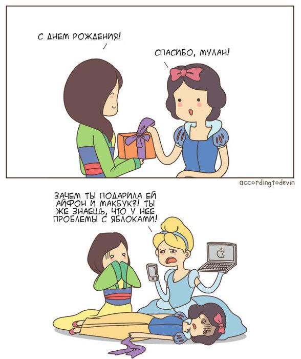 Взрослые комиксы о диснеевских принцессах