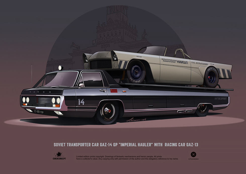 Автомобильные кастом-проекты в иллюстрациях Андрея Ткаченко