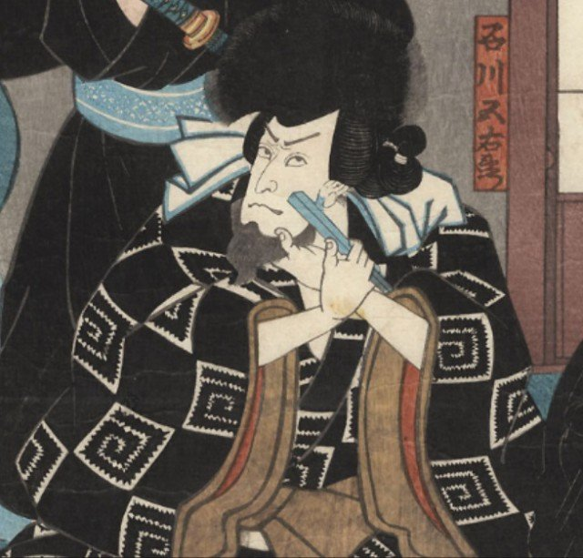 История японской бритвы камисори