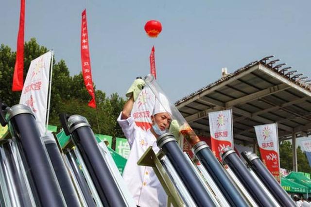 Китайский фестиваль солнечной еды