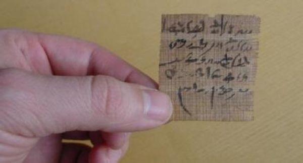 Найден тест на беременность возрастом 3500 лет