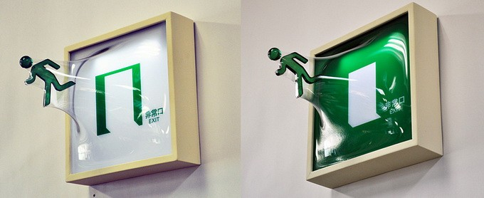 3D-арт от Yuki Matsueda