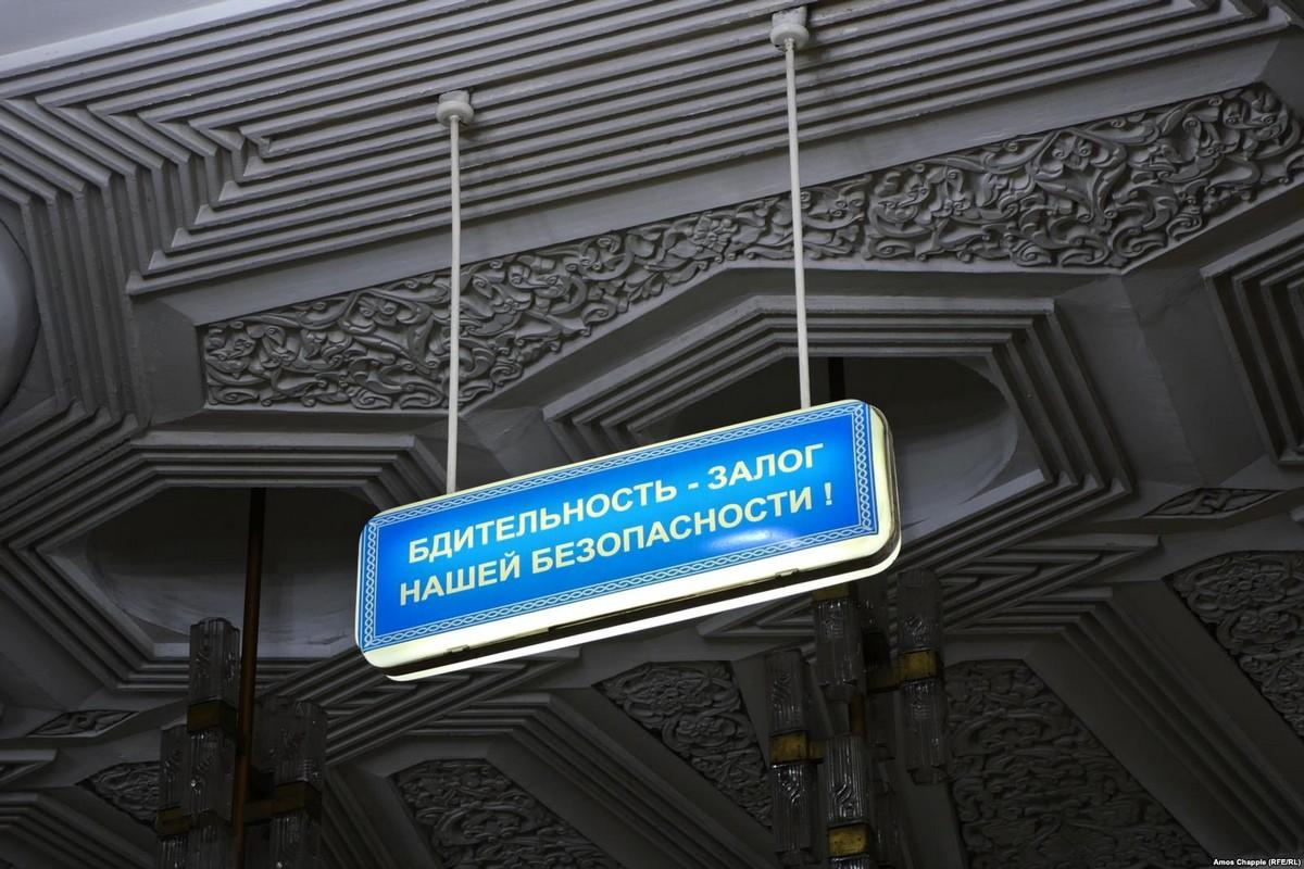 Таинственная подземка Ташкента
