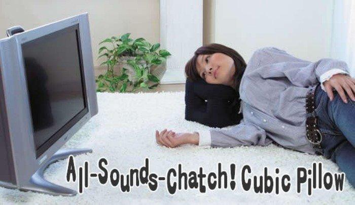 10 забавных японских вещей с сомнительной пользой