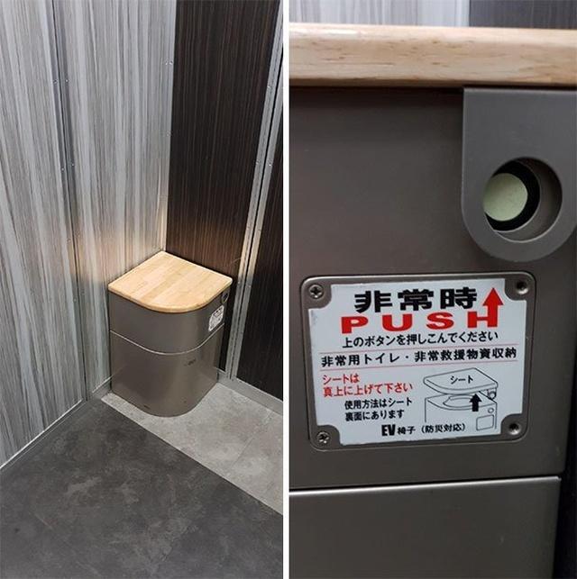 Необычные особенности, с которыми можно встретиться в Японии
