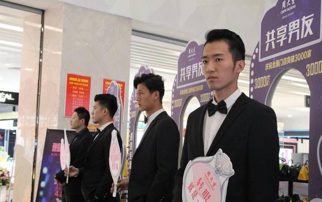 Спутник напрокат в китайских супермаркетах