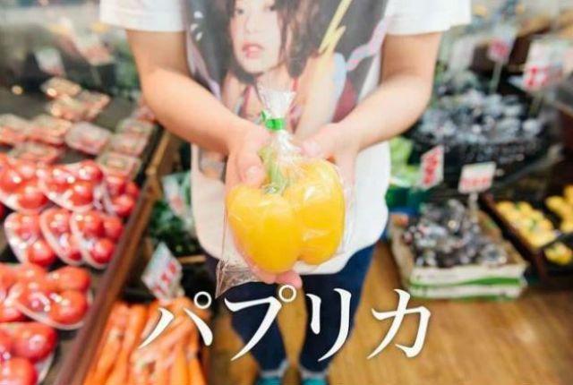 Застенчивый фотограф устроил эротическую съемку с овощами
