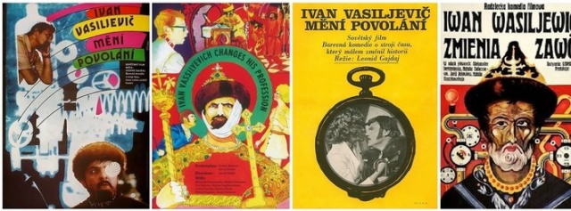 Экспортные плакаты легендарных фильмов из СССР