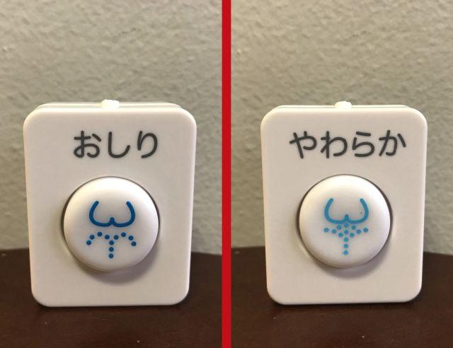 Японцы теперь носят с собой карманные биде