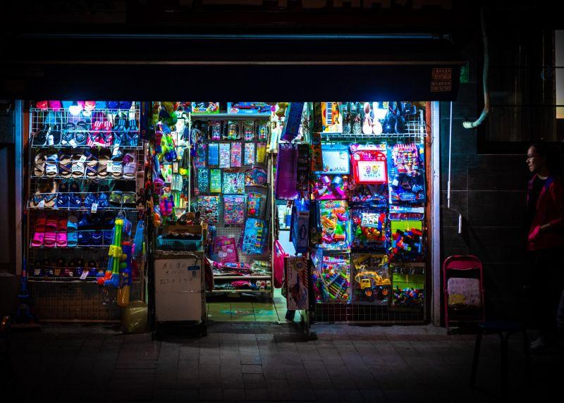 Прогулка по ночным киоскам и ларькам Шанхая