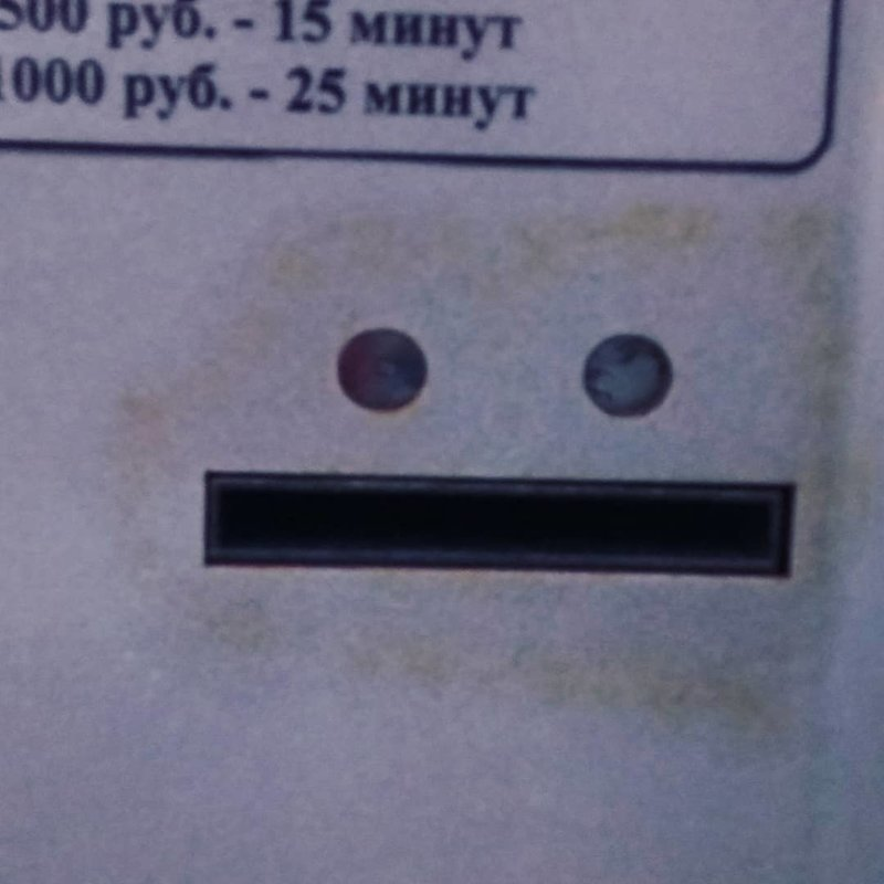 Лица спрятаны повсюду