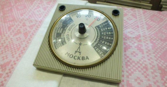 Старые вещи времен СССР, о назначении которых знают не все