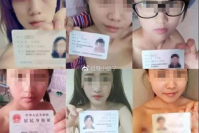 В Китае можно взять кредит под залог интимных фото
