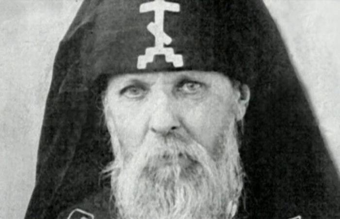 Православные святые советского времени