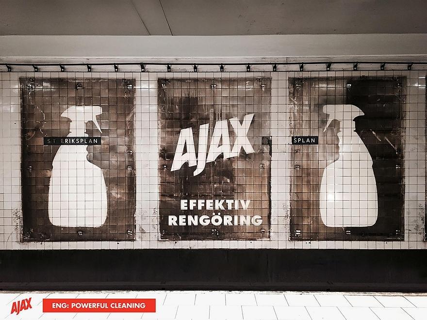 Креативная реклама заряжает позитивом