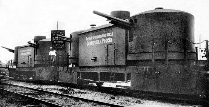 История отечественных бронированных поездов