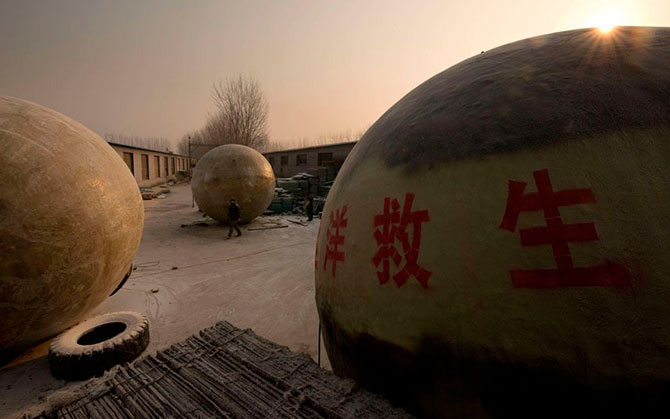 Спасательные шары на случай конца света
