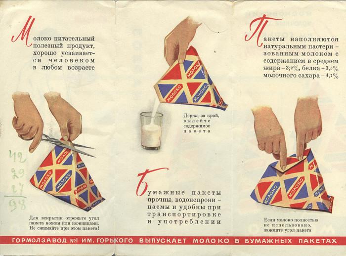 9 ностальгических вещей времен СССР