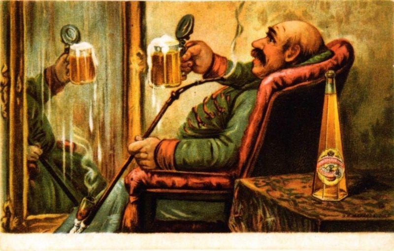 Реклама пива дореволюционных времен