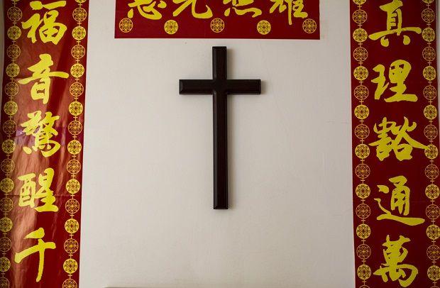 Тайные христианские церкви Шанхая