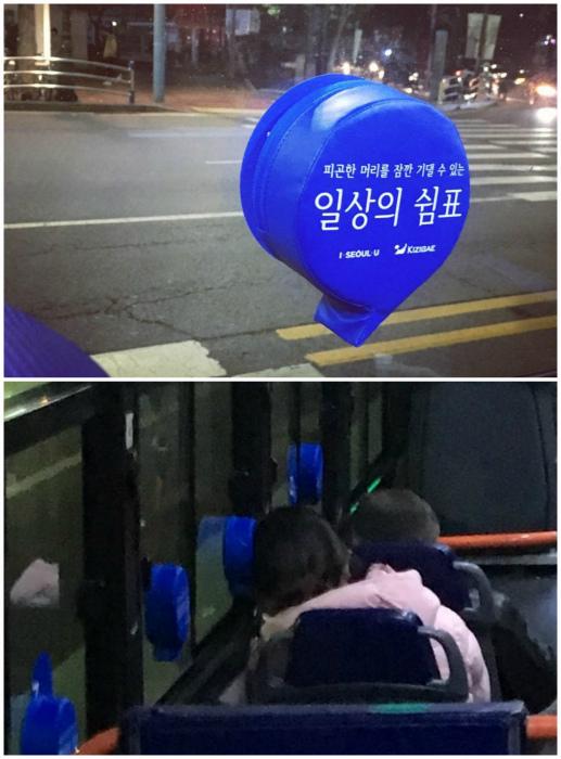 Необычные для европейцев вещи в Южной Корее