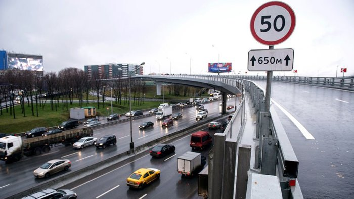 Зона действия дорожного знака ограничения скорости