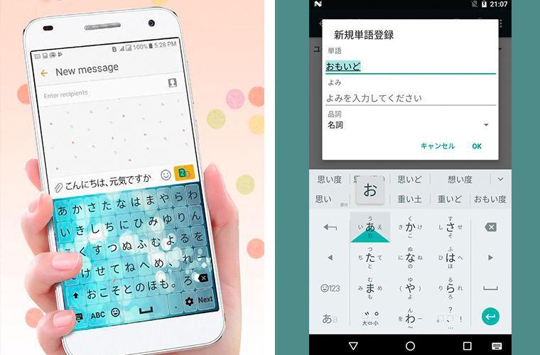 Как японцы печатают иероглифы на клавиатуре
