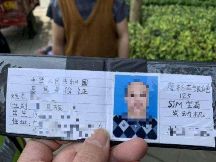 Китайцу было лень сдавать на права и он просто накалякал их (ФОТО)