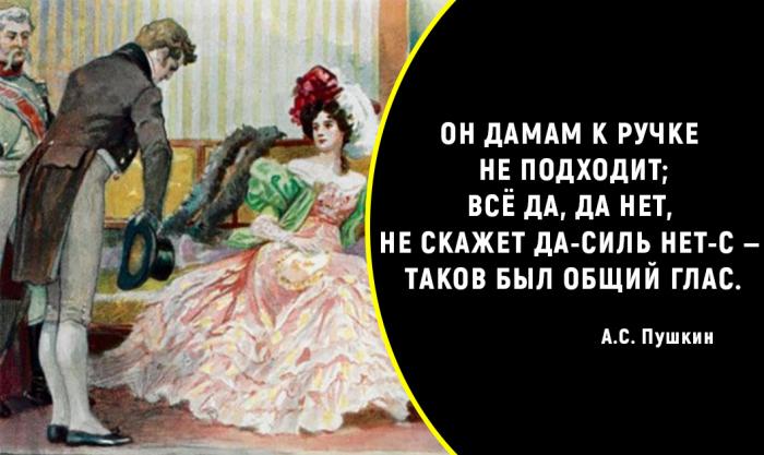 О частице - с в русском языке XIX века