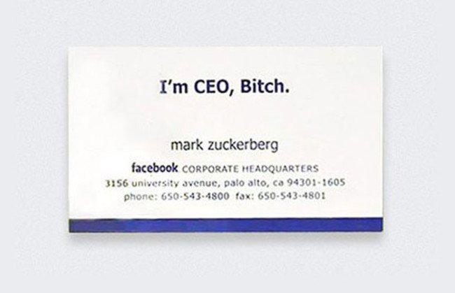 Интересные и необычные визитки известных людей