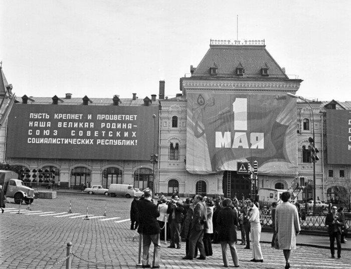 Felvétel a Szovjetunió májusi napjaiból