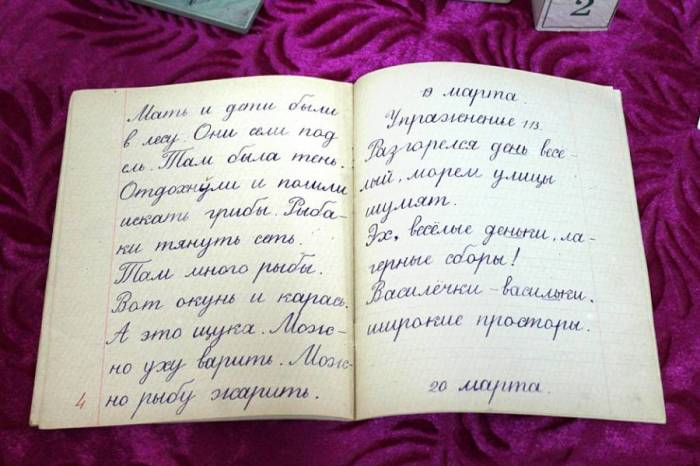 Страницы тетрадей по чистописанию советских школьников