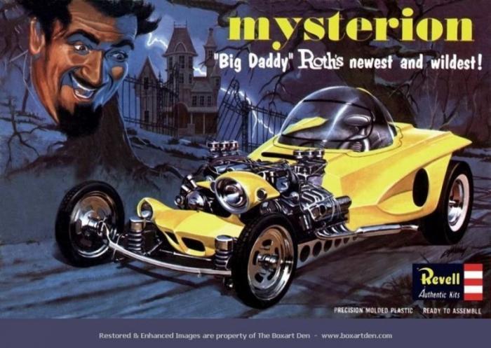 Mysterion 1962 — безумный хот-род